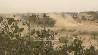 اللواء عمر سجاف: الجيش الوطني على مشارف مديرية حيران في محافظة حجة