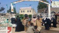 ذمار.. المستشفى العام يستقبل جثثا لعناصر من المليشيا لقوا مصرعهم في جبهات الحدود