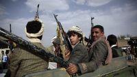 عمران.. مقتل حوثي وجرح آخرين في اشتباكات للمليشيا إثر خلافات مالية في نقطة بخمر
