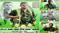 حجة.. مقتل 6 من قيادات المليشيا في ميدي (أسماء)