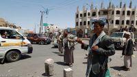 """مليشيا الحوثي تجبر طلاب جامعة عمران على التظاهر ضد ما وصفته بـ""""العدوان"""""""