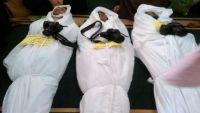 وزارة الإعلام: مجزرة المليشيا بحق الصحفيين في تعز جريمة حرب