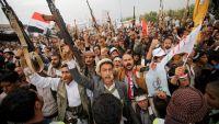 تقرير حقوقي: مليشيا الحوثي ترتكب 451 انتهاكا في المحويت خلال مايو