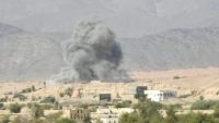 شبوة.. طائرات التحالف تستهدف مواقع المليشيا بعسيلان والجيش يحبط محاولات تسلل