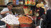 ثلاثي الجوع والخوف والمرض يفتك بأبناء محافظة عمران في رمضان (تقرير)