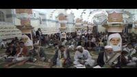 عمران .. مقتل ثلاثة حوثيين على خلفيات ترديد شعار الصرخة اثناء خطبة العيد