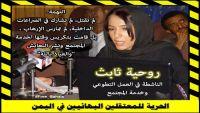 اعتقالات، قمع، تعذيب، تهديد.. البهائيّون في اليمن: بداية جريمة إنسانيّة خطيرة