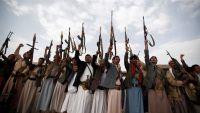 المحويت.. مليشيا الحوثي تقيم دورات تعبوية لعسكريين وتربويين لتكريس الطائفية