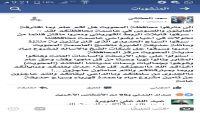 إعلامي مؤتمري يكشف عن نهب الحوثيين لممتلكات عامة في المحويت