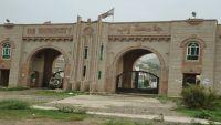 إلغاء مشروع سكني لطالبات جامعة إب بسبب مليشيا الحوثي