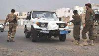 الأجهزة الأمنية تضبط خلية مكونة من سعوديين ويمنيين في مأرب شرقي البلاد