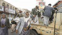 مليشيا الحوثي والمخلوع ترتكب 113 جريمة في إب خلال يوليو الماضي