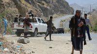 مقتل 11 في اشتباكات بين الجيش الوطني والحوثيين بمحافظة شبوة