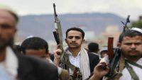 مقتل مواطنين اثنين بعمران على يد عناصر من مليشيا الحوثي خلال يوم واحد