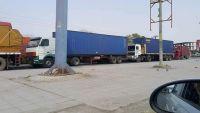 ذمار.. خلاف طرفي الانقلاب حول إيرادات الجمارك يتسبب بنقله إلى مدينة دمت