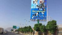 """الحوثيون يمزقون صور وملصقات """"صالح"""" في عمران ويستحدثون نقاطا عسكرية على مداخل المدينة"""