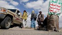 انتشار مكثف لعناصر الحوثي بمدينة المحويت تزامناً مع تأجيج الخلاف في صنعاء