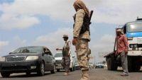قوات النخبة الموالية للإمارات توقف محافظ شبوة في منطقة حبان