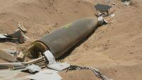 مأرب.. مليشيا الحوثي تطلق مقذوفا عشوائيا تسبب بأضرار مادية