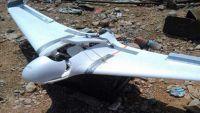 الجيش يعلن إسقاط طائرة استطلاع للحوثيين في محافظة الجوف