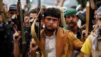 234 حالة انتهاك لمليشيات الحوثي في عمران خلال سبتمبر الماضي