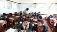 ذمار.. مساعٍ للحوثيين لوقف العملية التعليمية في المدارس الخاصة