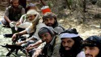مقتل ستة من القاعدة بضربة جوية أمريكية في أبين