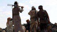 الجوف.. قوات الجيش تستولي على أسلحة وذخائر للحوثيين في جبهة مزوية