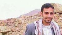 مقتل قيادي حوثي بارز في غارة للتحالف بمحافظة حجة