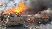 مقتل وإصابة 10 جنود في انفجار سيارة مفخخة في أبين