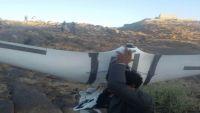 مقتل حوثييْن وإسقاط طائرة استطلاع للمليشيا في البيضاء