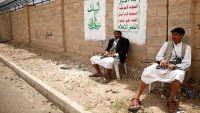 مليشيا الحوثي تختطف شاباً مختل عقلياً في عمران وتودعه السجن المركزي