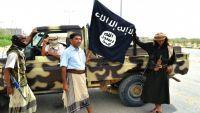 قوات الأمن تعتقل قياديا بتنظيم القاعدة في أبين
