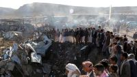 منظمة إفدي تدين الغارة على سوق بصعدة اليمنية