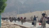 احتجاجات لكتيبة حضرموت للمهام الخاصة لعدم صرف المرتبات بالريال السعودي
