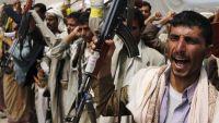 77 حالة انتهاك لمليشيا الحوثي بعمران خلال أكتوبر الماضي