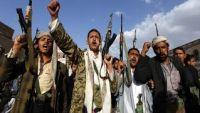 الحوثيون يفجرون منزلاً على رؤوس ساكنيه في ذمار