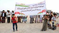 حوف المهرة تحتفي بالعيد الوطني الـ 47 لسلطنة عمان الشقيقة