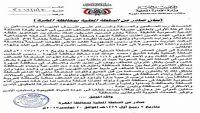 السلطة المحلية بالمهرة توافق على دخول قوات التحالف للحد من تهريب الأسلحة