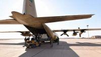 التحالف العربي يعلن إعادة تشغيل مطار الغيضة شرقي اليمن أمام طائرات الإغاثية