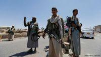اختفاء مفاجئ لعناصر الحوثي من شوارع مدينة إب وانتشار حذر لعناصر صالح