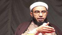 شيخ تونسي يطالب بوقف الحج إلى مكة لأن عوائده تذهب لأمريكا وآخر يطالب بالجهاد لتحرير القدس