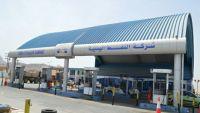 شركة النفط بساحل حضرموت تعلن تسعيره جديدة لبيع المشتقات النفطية