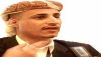 قيادي مؤتمري بارز يفلت من قبضة الحوثيين ويصل إلى مناطق المقاومة في البيضاء
