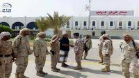 استعدادات لمغادرة الإمارات مطار الريان بحضرموت