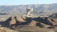 طيران التحالف يستهدف مواقع للحوثيين في صرواح غربي مأرب