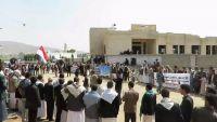 عمران .. الحوثيون يقصون أكثر من 100 موظف من مكتب التربية أغلبهم محسوبون على المؤتمر