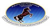 مؤتمر مأرب: اجتماع الحزب بصنعاء مشبوه ويخالف قوانين ولوائح الحزب