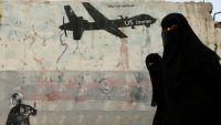مقتل 3 من القاعدة في غارة أميركية بالبيضاء