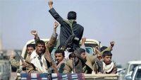 البيضاء.. مقتل حوثيين في غارات للتحالف استهدفت معسكري تدريب